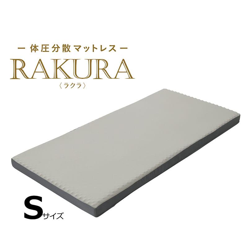 【西川】丸巻き健康マット RAKURA SI(シルバー)S:ベルトで丸巻き留め、丸巻き収納できるマットです。