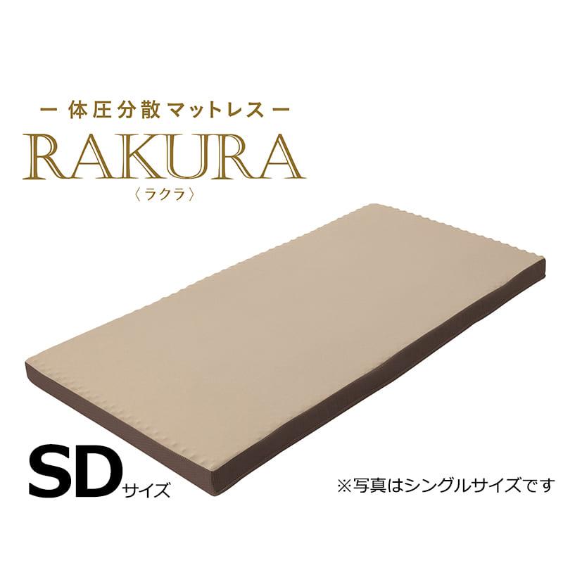 【西川】丸巻き健康マット RAKURA GR(ゴールド)SD:ベルトで丸巻き留め、丸巻き収納できるマットです。