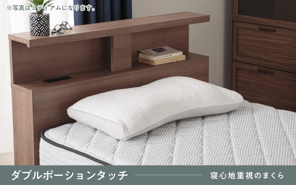 :寝心地重視のベッド用まくら
