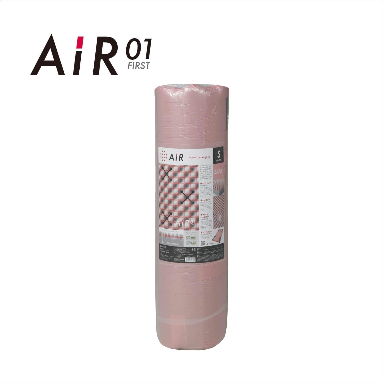 AIR−01 マットレスBASIC S(ベーシック/P/AI9651)