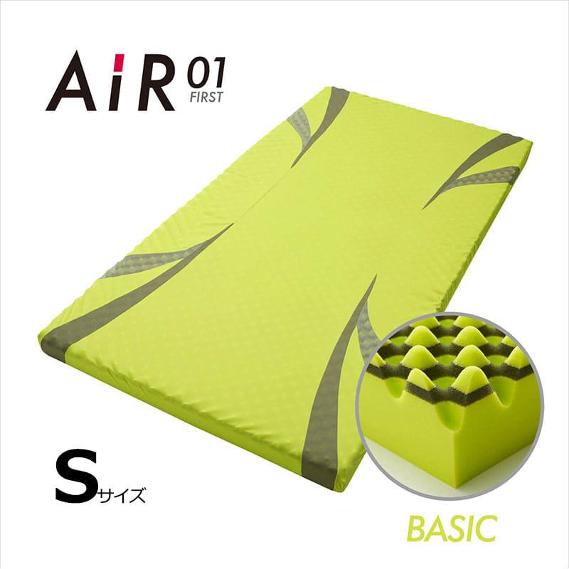 AIR−01 マットレスBASIC S(ベーシック/Y/AI9651)