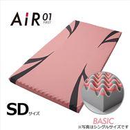 AIR−01 マットレスBASIC SD(ベーシック/P/AI9651)