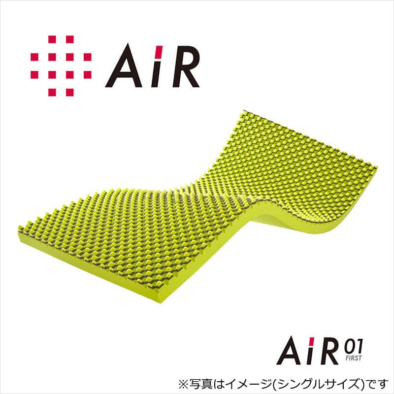 AIR−01 マットレスBASIC D(ベーシック/Y/AI9651)
