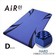 AIR−01 マットレスHARD D(ハード/B/AI9651)