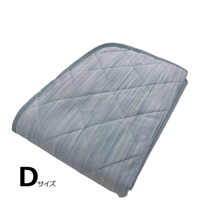 西川 トリプルS 敷きパット D ブルー(B):涼しい・さわやか・清潔 快適な睡眠を3つの【S】がサポート