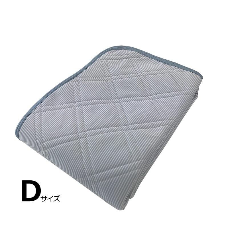 西川 トリプルS プレミアム 敷きパッドD ブルー(SI):快適を追求した3つの【S】がワンランク上の眠りへといざないます