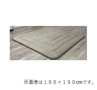 ふっくらこたつ敷 撥水モデルノ 190×190 BE:撥水加工を施した生地を使用