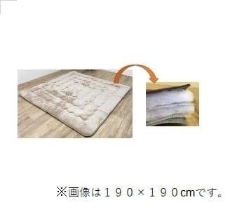 6層こたつ厚敷 フラン 190×240 BE:6層構造こたつ厚敷き