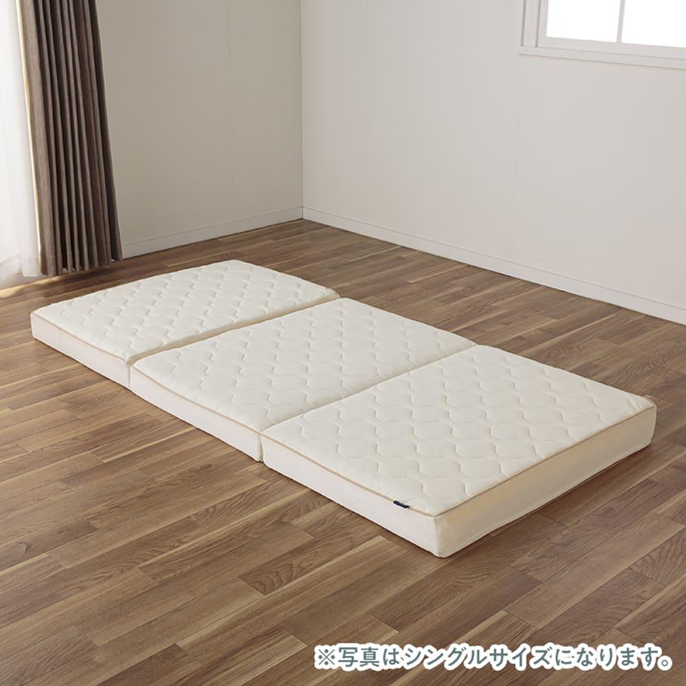 :どこでもベッドに早変わり!