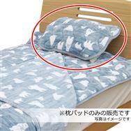 枕パッド 保湿シロクマ GY(グレー)