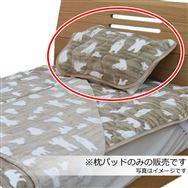 枕パッド 保湿シロクマ BE(ベージュ)