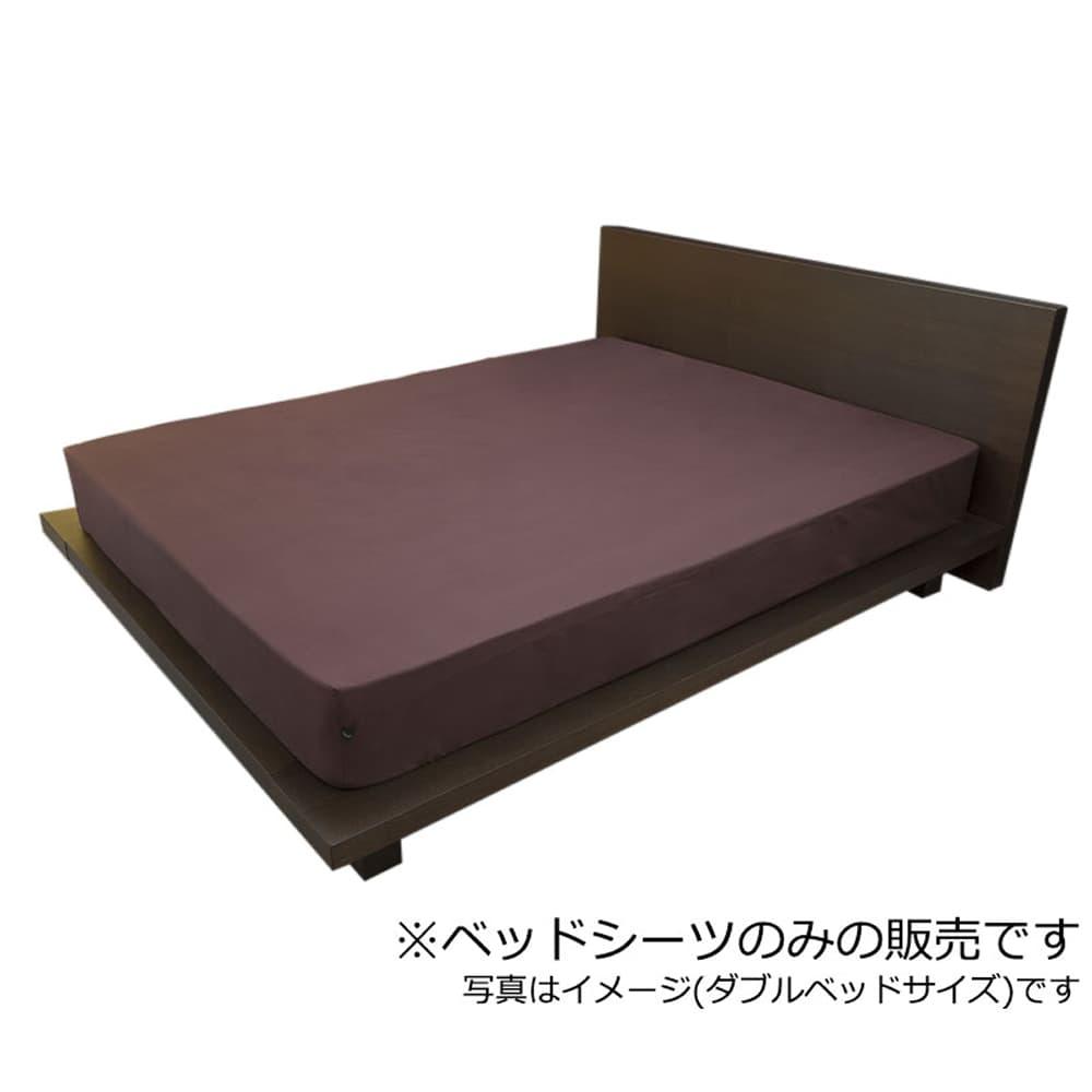 プレーン(アーバン)ベッドシーツSD:日本での安心丁寧な染、縫製をしています。
