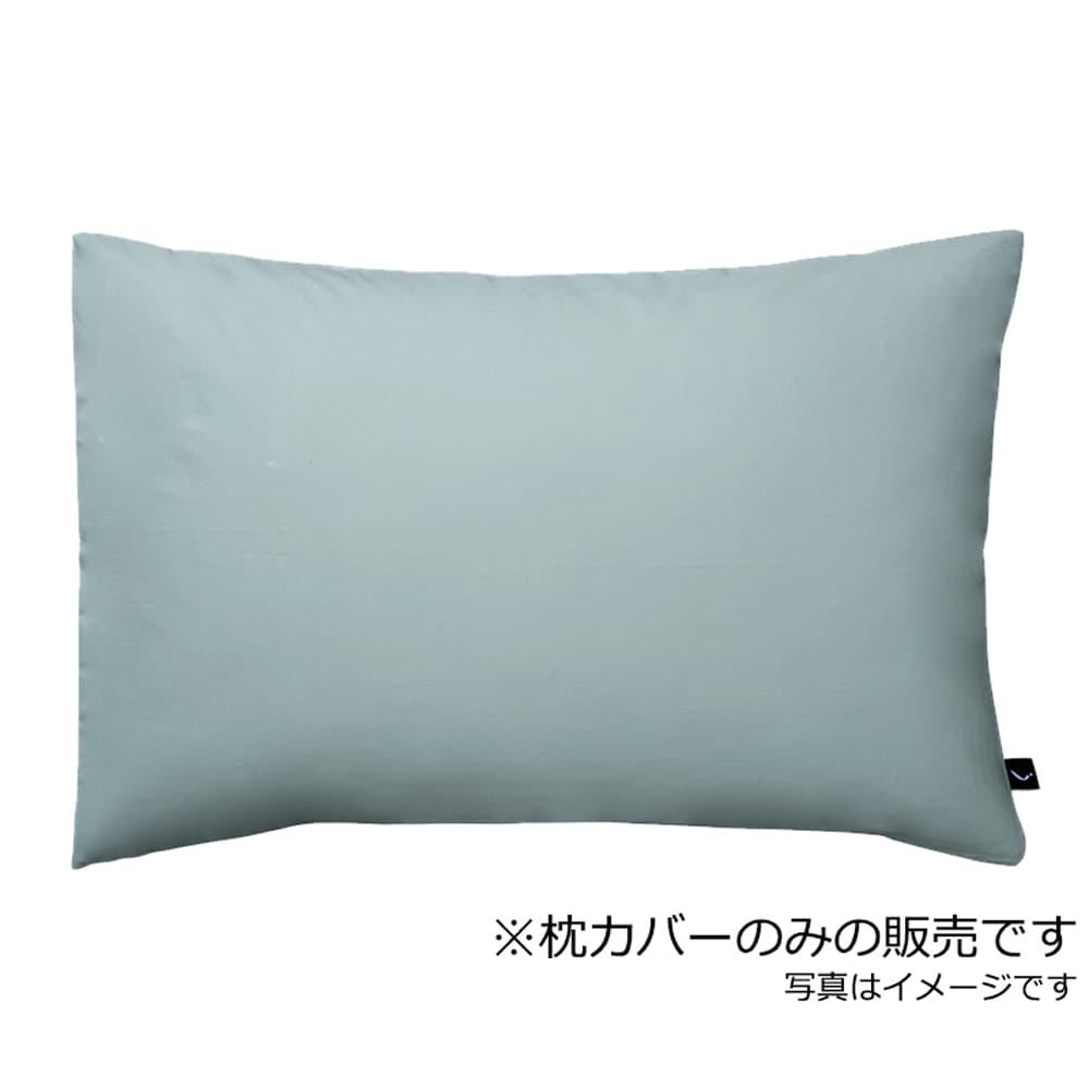 プレーン(サックス)ピロケースM:日本での安心丁寧な染、縫製をしています。
