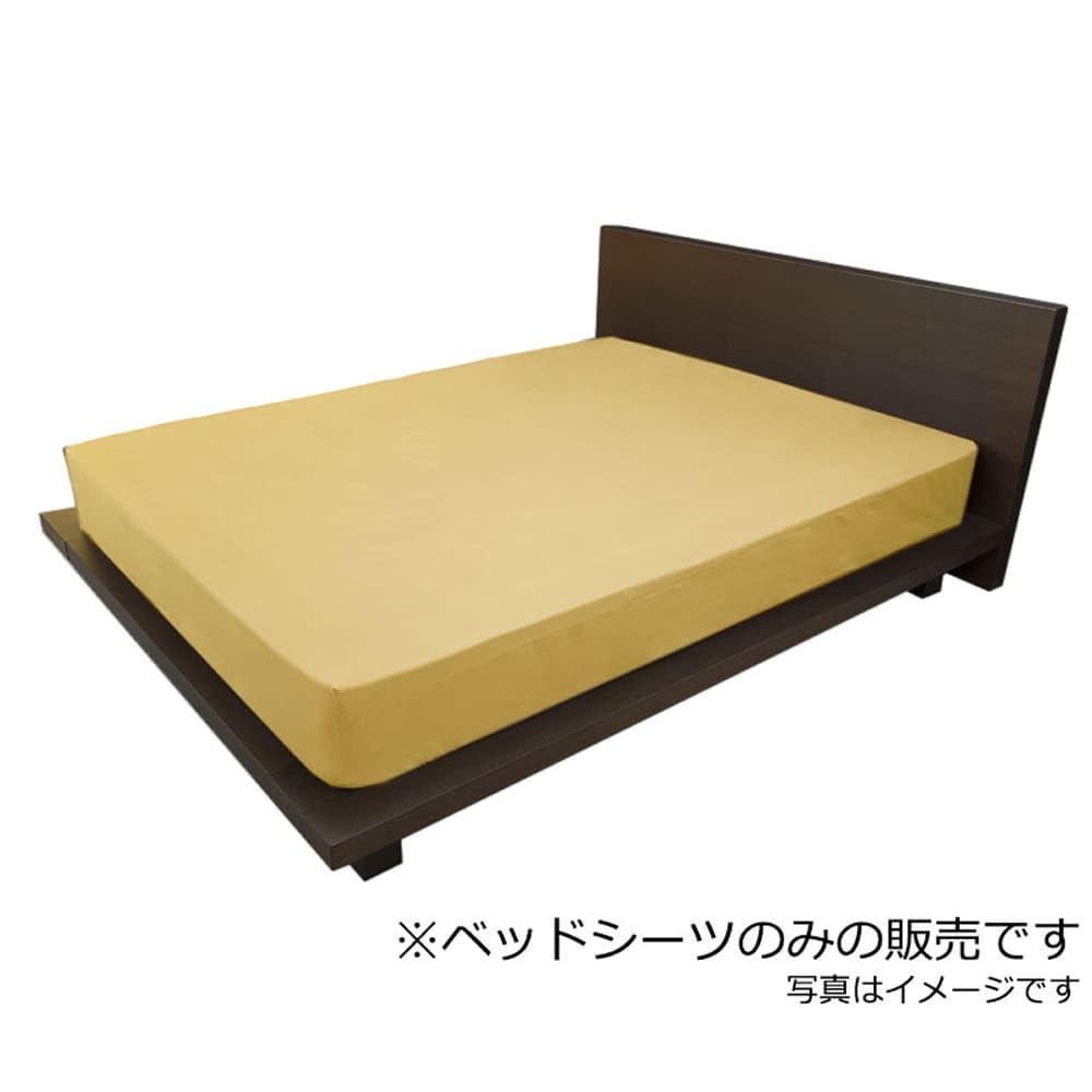 プレーン(エマイユ)ベッドシーツD:日本での安心丁寧な染、縫製をしています。