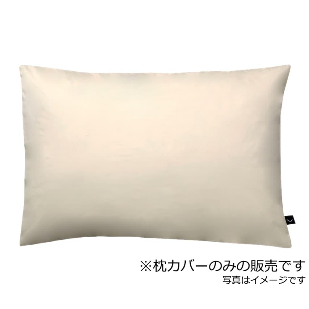 プレーン(ナチュラル)ピロケースL:日本での安心丁寧な染、縫製をしています。
