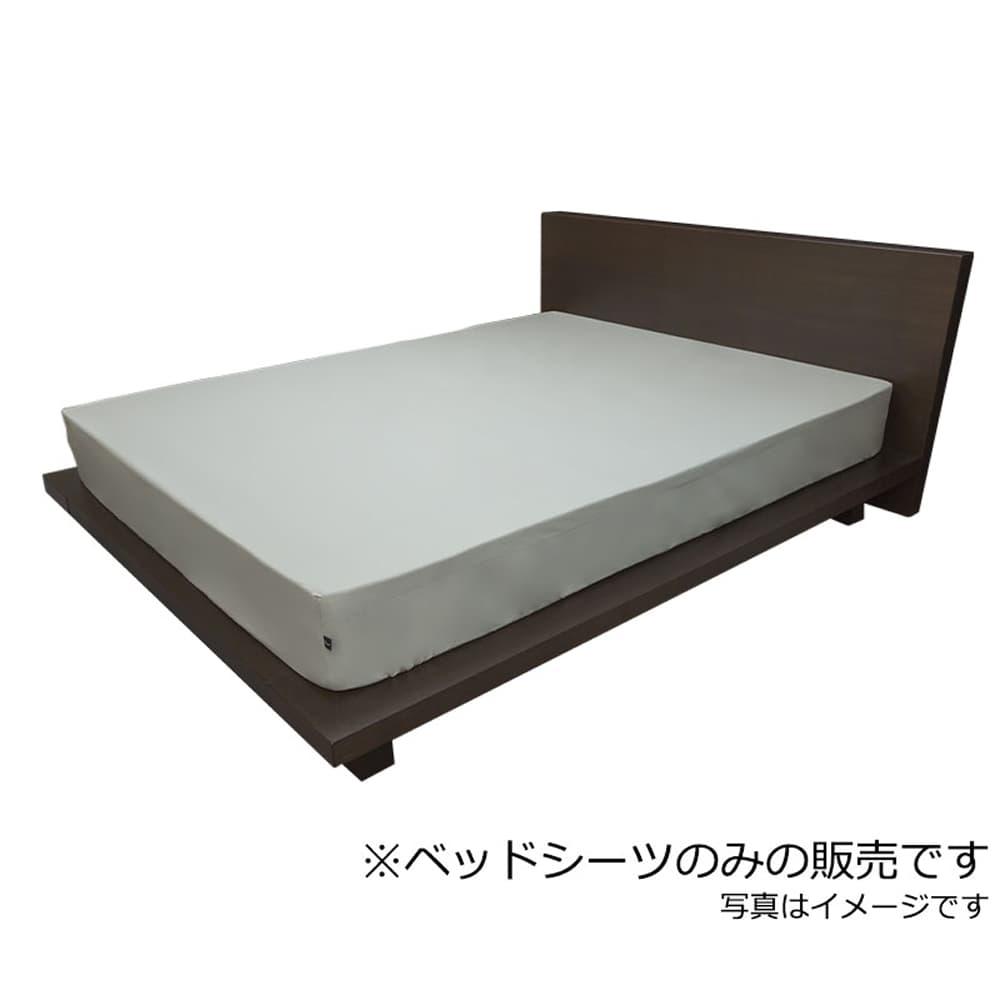 プレーン(パールグレイ)ベッドシーツD:日本での安心丁寧な染、縫製をしています。