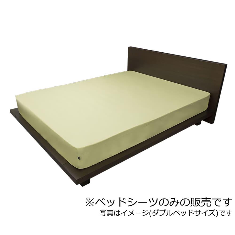 プレーン(ピスタッシュ)ベッドシーツQ:日本での安心丁寧な染、縫製をしています。