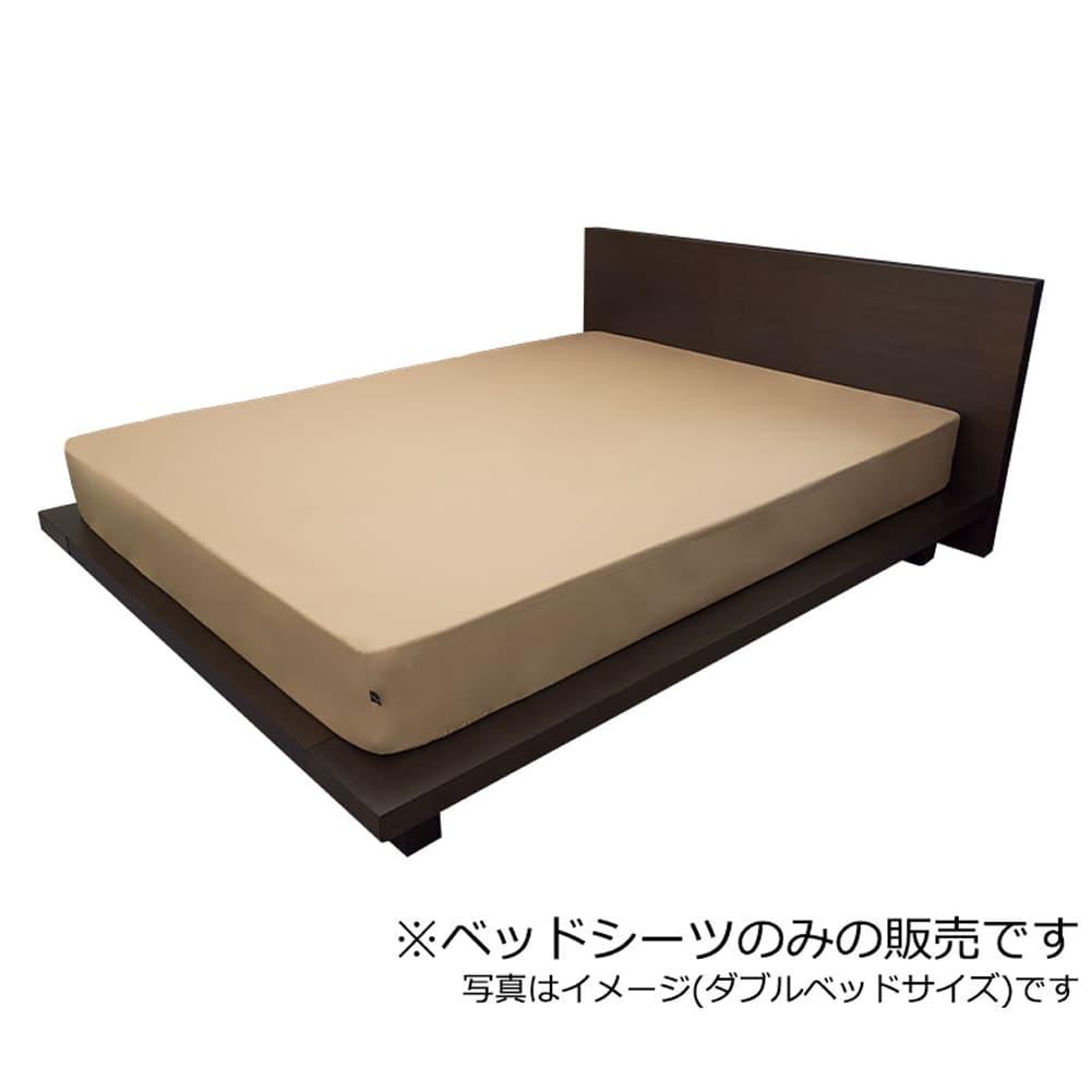 プレーン(ベージュ)ベッドシーツS:日本での安心丁寧な染、縫製をしています。