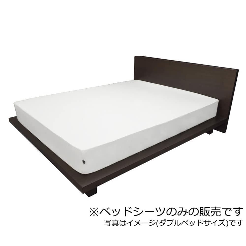 プレーン(ピュアホワイト)ベッドシーツWD:日本での安心丁寧な染、縫製をしています。