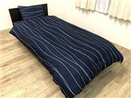 すぐに使える寝具6点セット ダーツ NV シングルロング