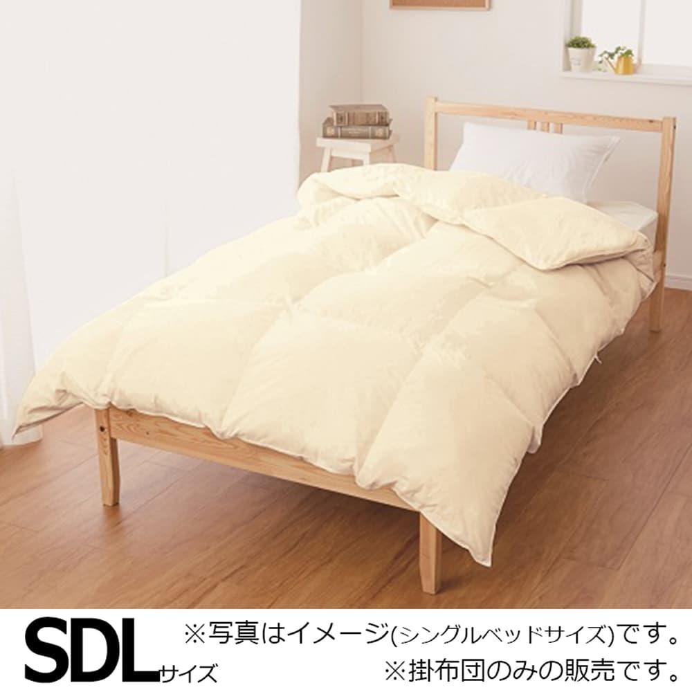 【ネット限定】日本製羽毛布団 SDL(セミダブルロング) WGD(ホワイトグースダウン)93% IV(アイボリー):【ネット限定】日本製 高品質 羽毛ふとん