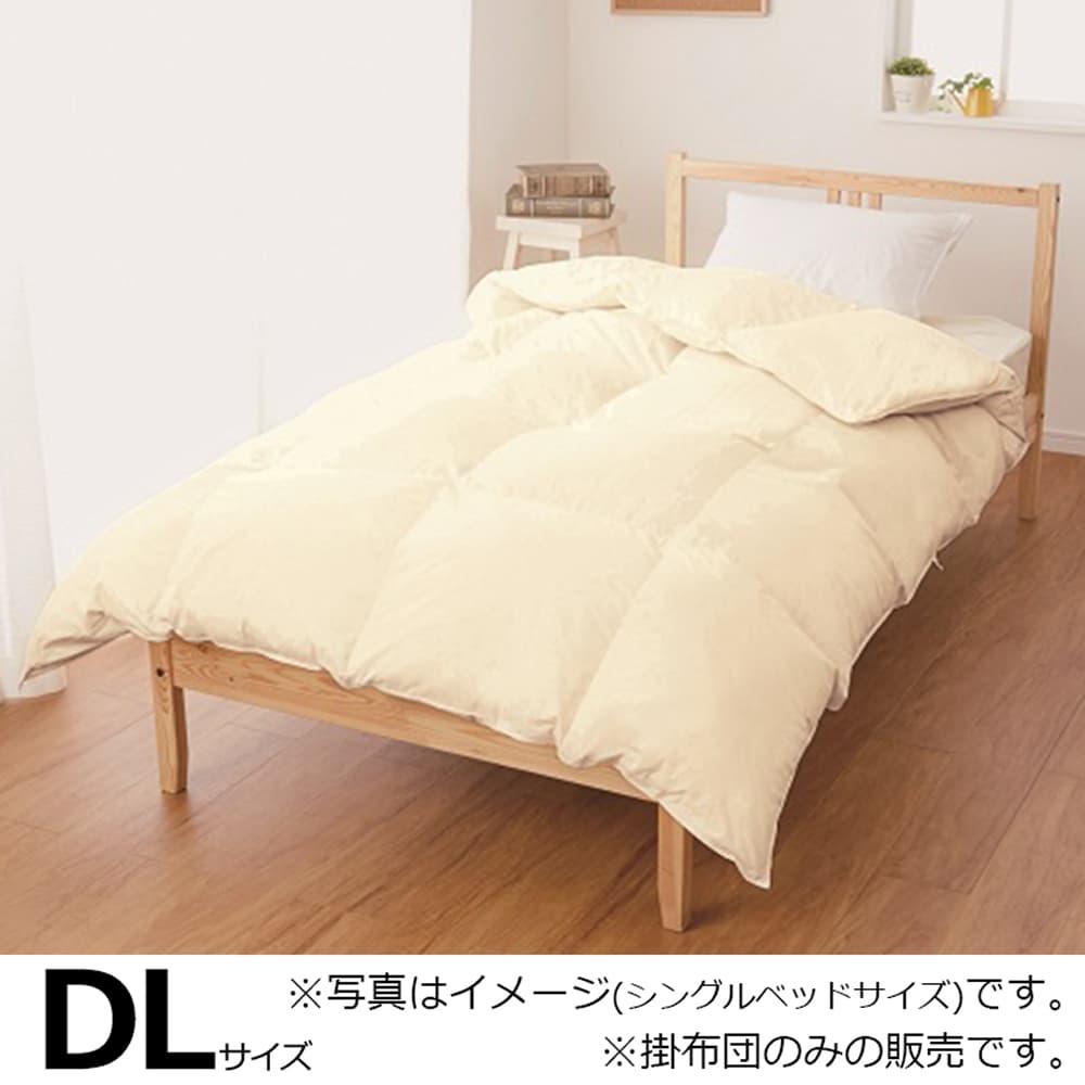 【ネット限定】日本製羽毛布団 DL(ダブルロング) WGD(ホワイトグースダウン)93% IV(アイボリー):【ネット限定】日本製 高品質 羽毛ふとん