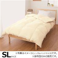【ネット限定】日本製羽毛布団 SL(シングルロング) WDD(ホワイトダックダウン)85% IV(アイボリー)
