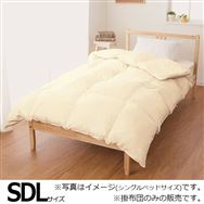 【ネット限定】日本製羽毛布団 SDL(セミダブルロング) WDD(ホワイトダックダウン)85% IV(アイボリー)