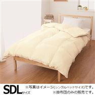【ネット限定】日本製羽毛布団 SDL(セミダブルロング) WDD(ホワイトダックダウン)90% IV(アイボリー)