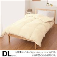 【ネット限定】日本製羽毛布団 DL(ダブルロング) WDD(ホワイトダックダウン)90% IV(アイボリー)