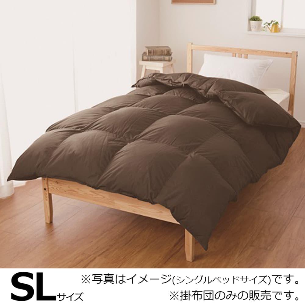 【ネット限定】日本製羽毛布団 SL(シングルロング) WDD(ホワイトダックダウン)90% BR(ブラウン):【ネット限定】日本製 高品質 羽毛ふとん
