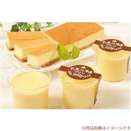 【母の日ギフト】北海道プリン&チーズケーキセット