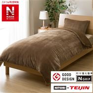 【ニトリ Nウォーム】 毛布にもなる掛ふとんカバー NGWSPi−n ブラウン