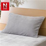 【ニトリ Nウォーム】 枕カバー  NWWSPi−n グレー