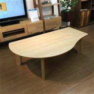 【草加店 展示特価品】 リビングテーブル ポットLT-524