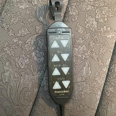 【横浜店 展示特価品】 電動シングルベッド GX-01F3M/RX-THF【フランスベッド】