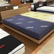 【横浜店 展示特価品】シングルベッド AN90Fレッグ インテグラシングルレギュラー紺56