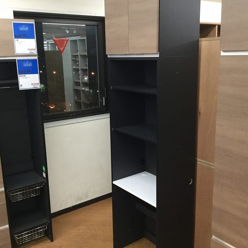 【横浜店 展示特価品】 壁面収納(上置き付き) グロリア GL-B60X/GL-B60PC