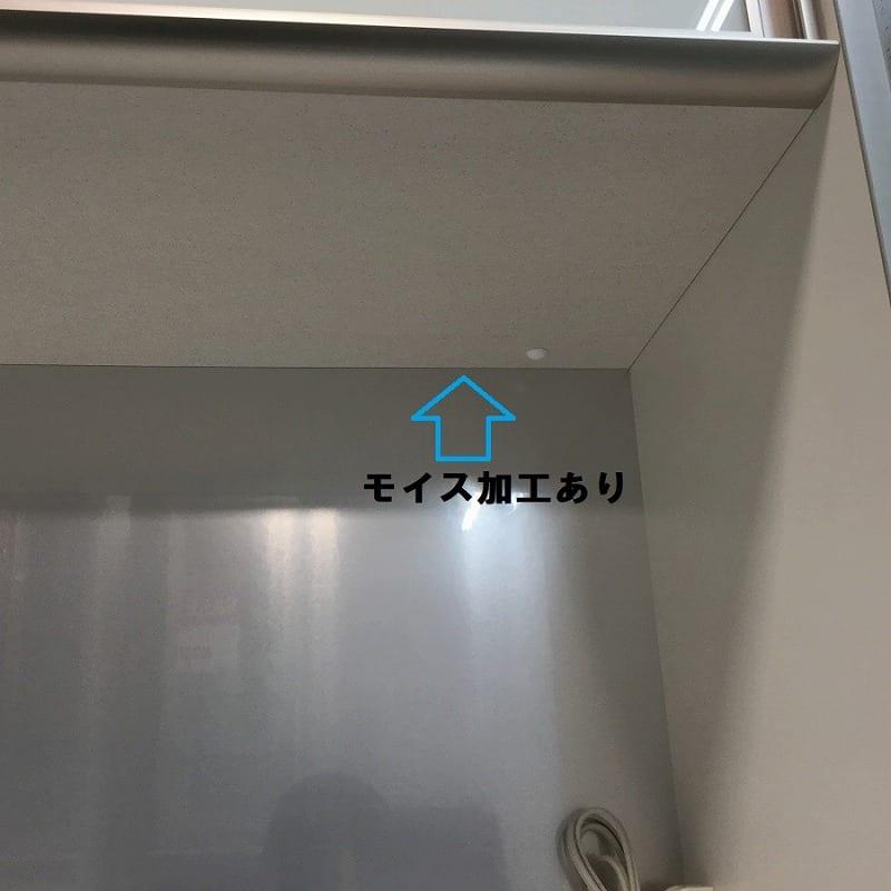 【川口朝日店 展示特価品】 ダイニングボード