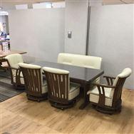 【府中店 展示特価品】和・整理タンス フレアー�U