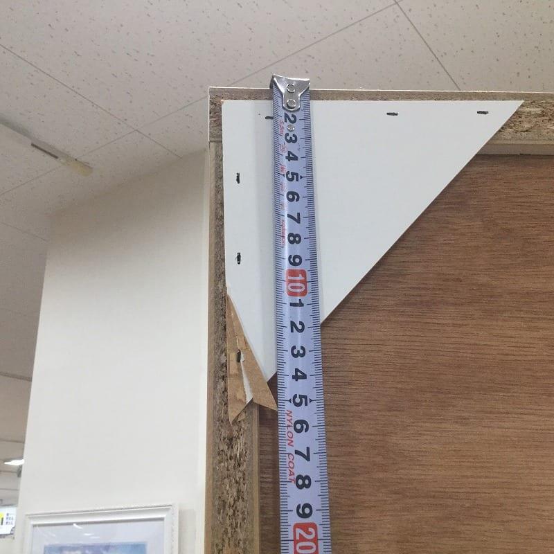 【ホームズ横須賀店 展示特価品】 ダイニングボード コンフィ キャビ100(突板)