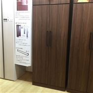 【ホームズ横須賀店 展示特価品】 ワードローブ(上置付) ナット80ウェンジT-BK