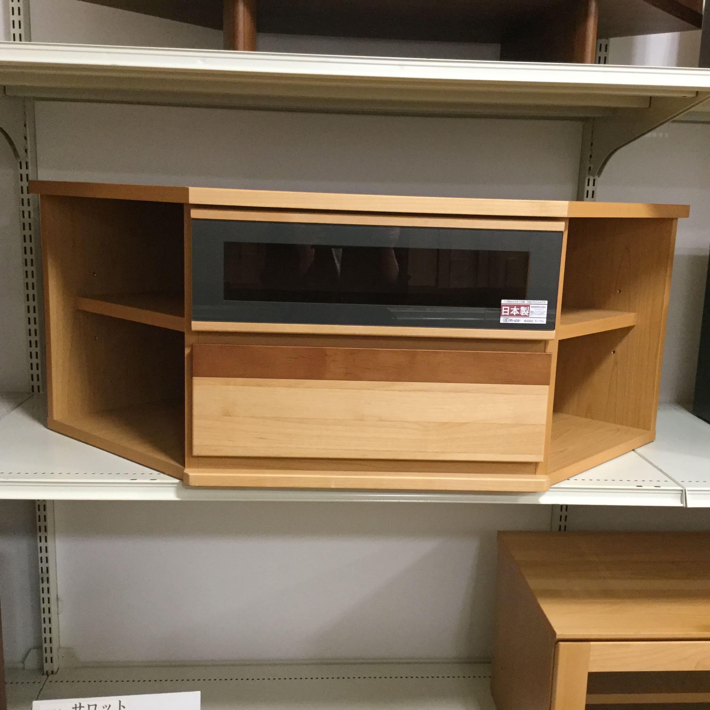 【葛西店 展示特価品】 コーナーローボード モデスト120L-NA