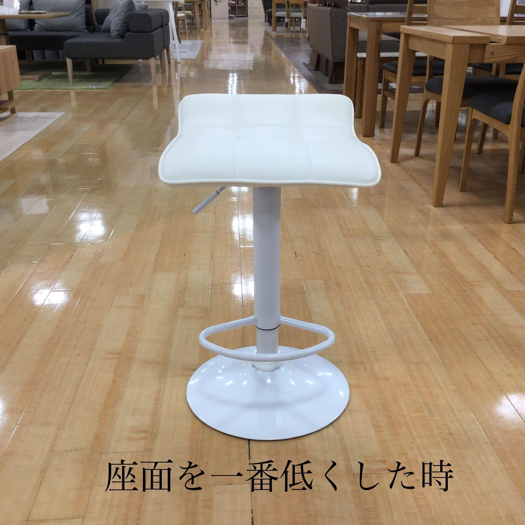 【葛西店 展示特価品】 バーチェアー TCC-601
