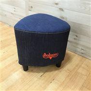 【葛西店 展示特価品】 スツール GB stool teardrop hickory
