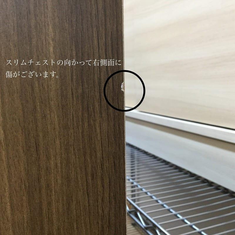 【葛西店 展示特価品】 カウンター CSP-T90-30-85-BW/CSP-TH-30-85-BW