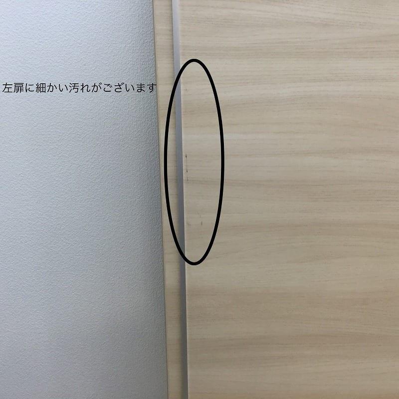 【葛西店 展示特価品】 カウンター CSP-S150-25-95-LA
