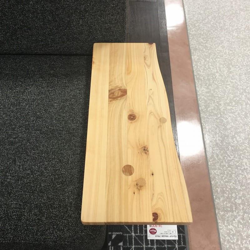 【ホームズ平井店 展示特価品】 3人掛けソファー+オットマン 然180
