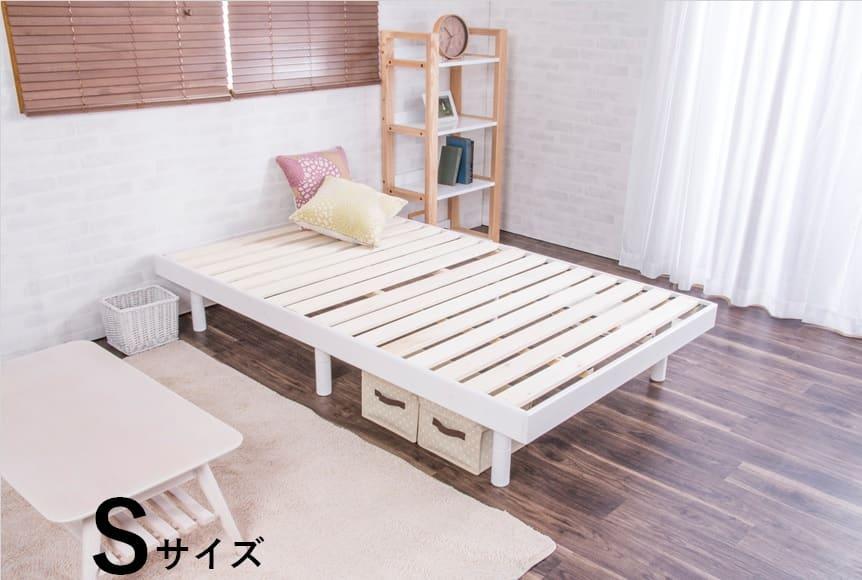 ■メーカー直送品■【ネット限定】シングルフレーム シヴィ すのこベッド WH