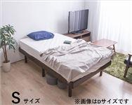 ■メーカー直送品■【ネット限定】シングルフレーム シヴィ すのこベッド WN